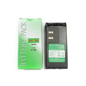 Batería AP 328H Para Motorola